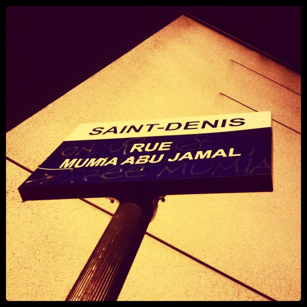 Rue Mumia Abu-Jamal, à Saint-Denis (93)