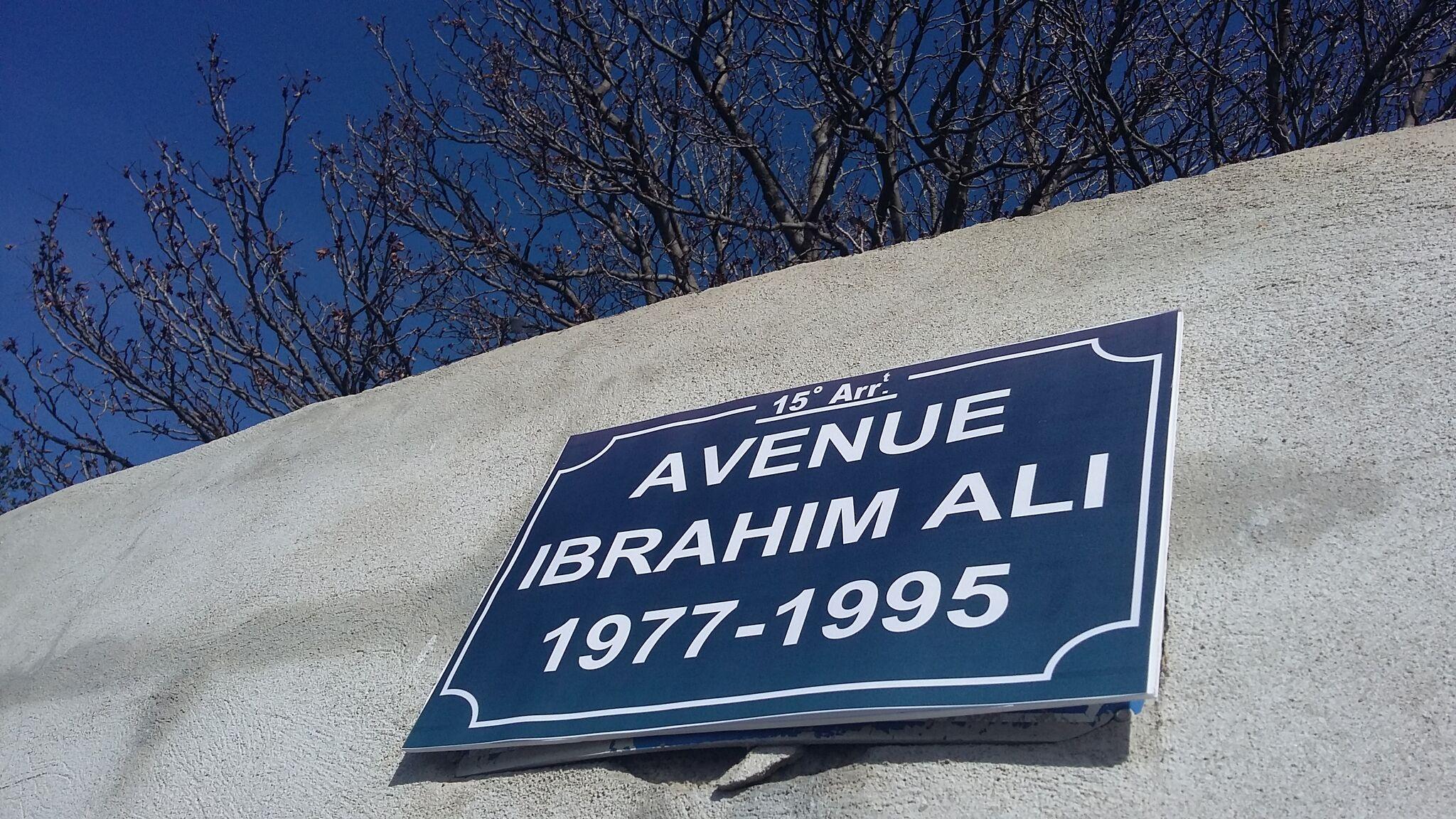 Rassemblement Ibrahim Ali (21/02/2017)
